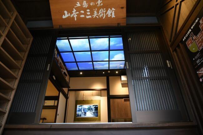 トップ 山本二三美術館 nizo yamamoto