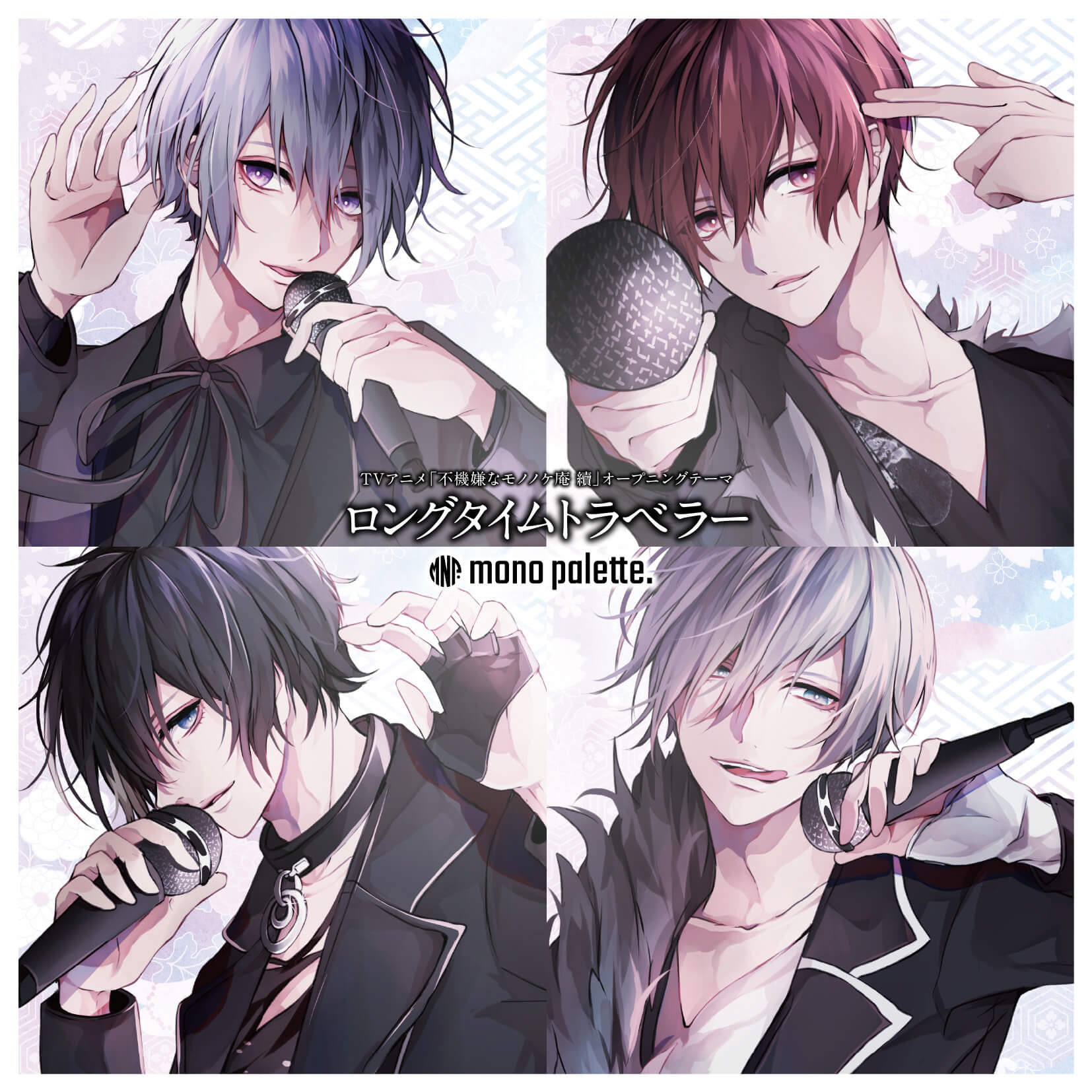 Tv Anime The Morose Mononokean Op Theme Cd Cover Revealed By Mono 10 Palette Is A Four Member Male Vocal Group Made Up Of Members Agein Rim Yukimi And 3 Bu Who Post Their Music On Video Streaming Sites