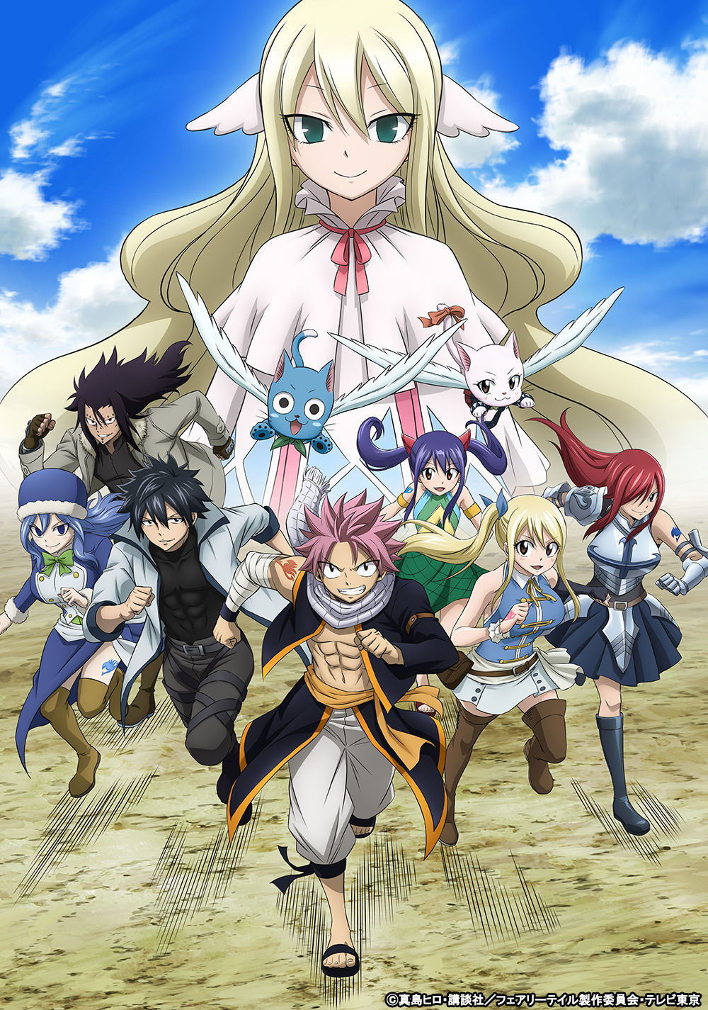 Six member pop rock idol girl group osaka shunkashuto will perform the third opening theme for the final season of the tv anime series fairy tail set to