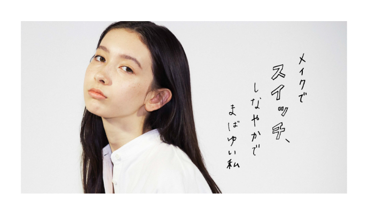 ikeda-alice-池田アリス cosme-makeup