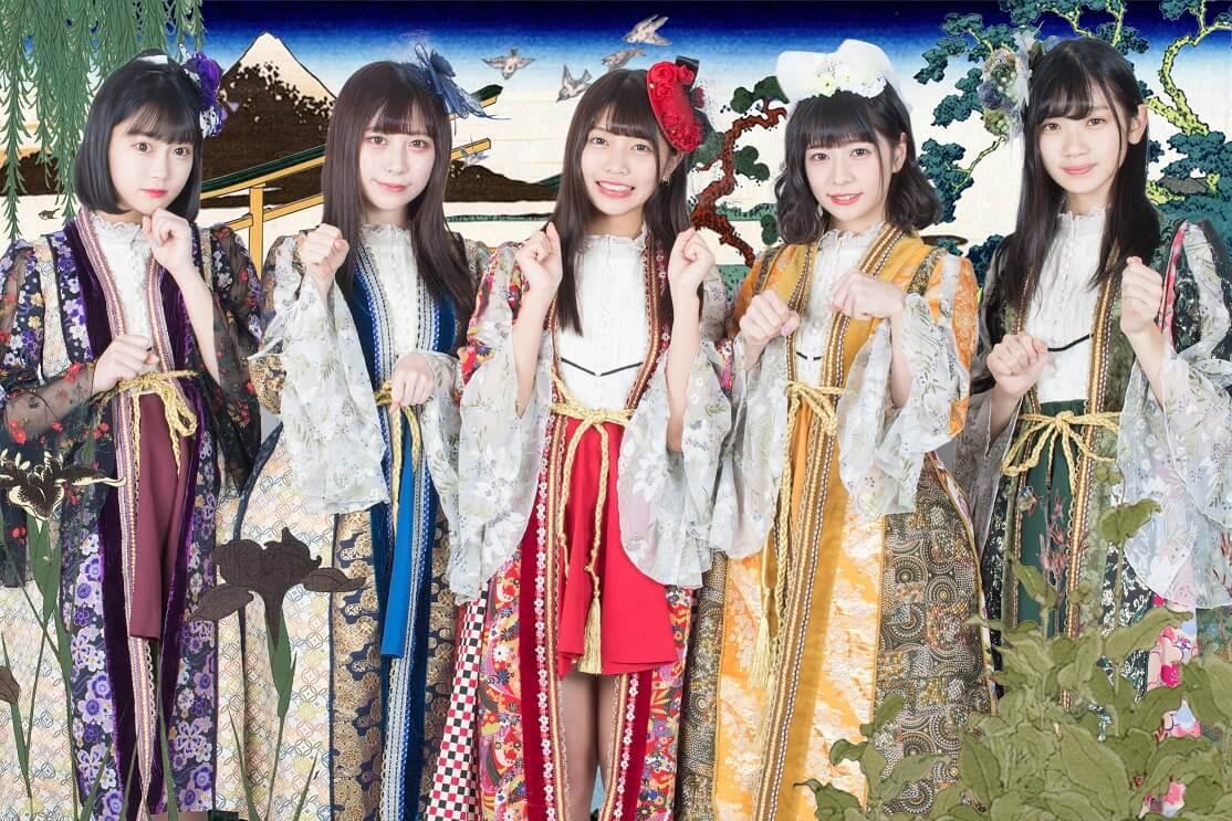 Resultado de imagen para Maneki-kecak