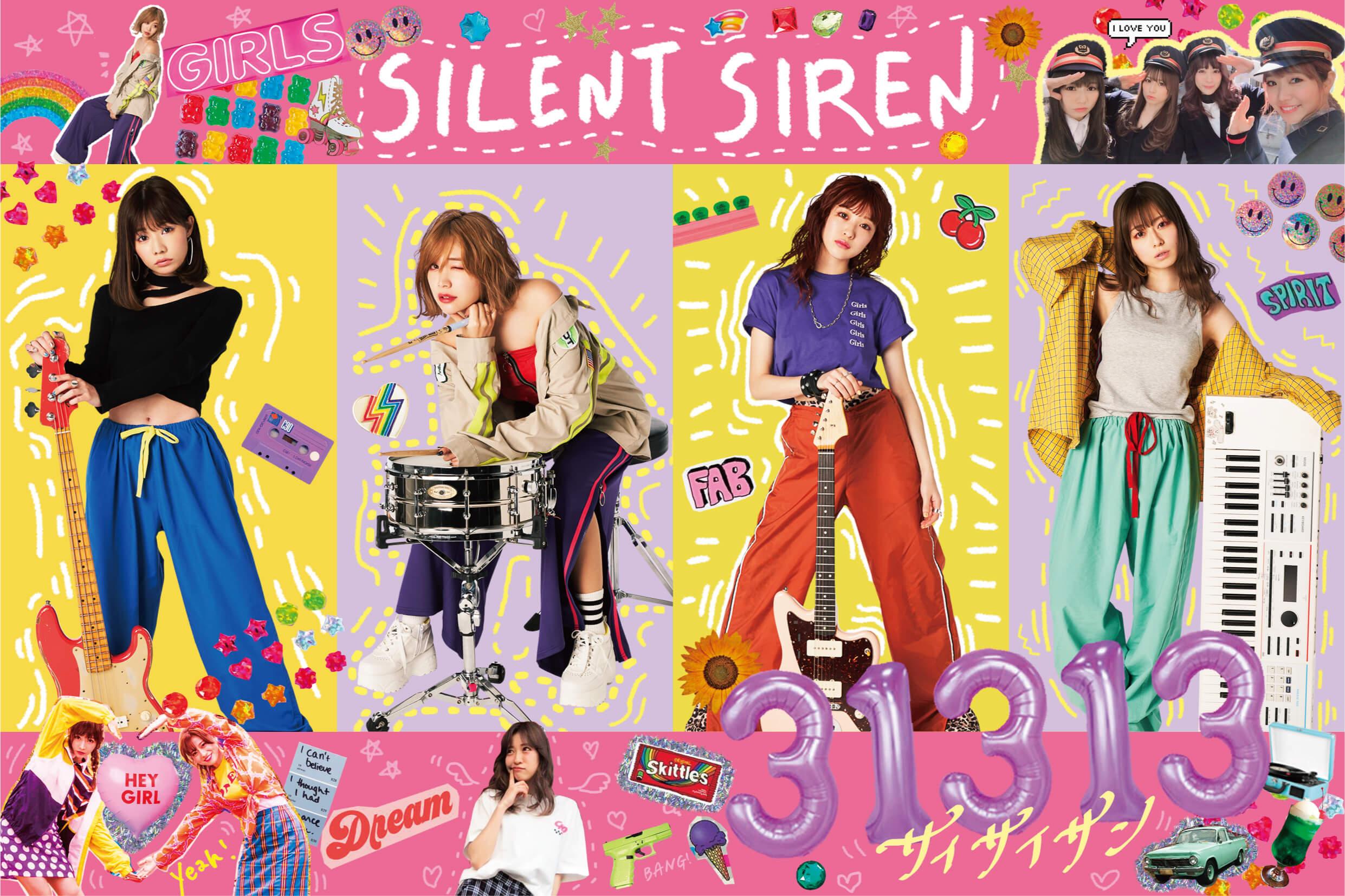 silent-siren-%e5%88%9d%e5%9b%9e