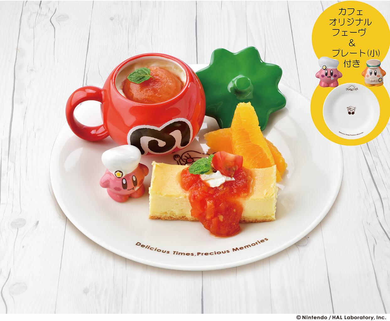 Kirby Cafe 2019 Mug cup with lid Kirby/'s Dream Land Tokyo Soramachi Limited