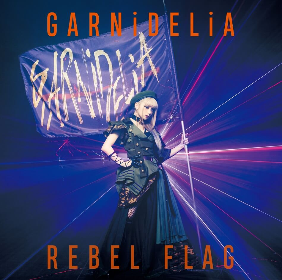 VVCL-1412_GARNiDELiA_「REBEL FLAG-
