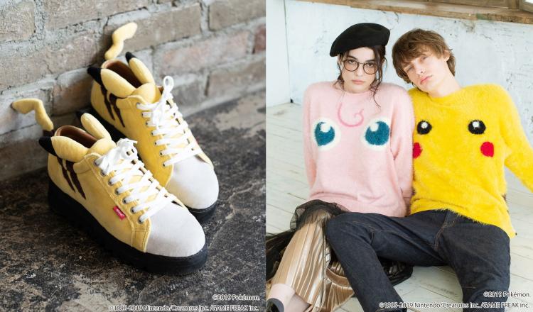 pikachu-sneaker-glamb スニーカー ピカチュウ knit-purin-プリン ニット