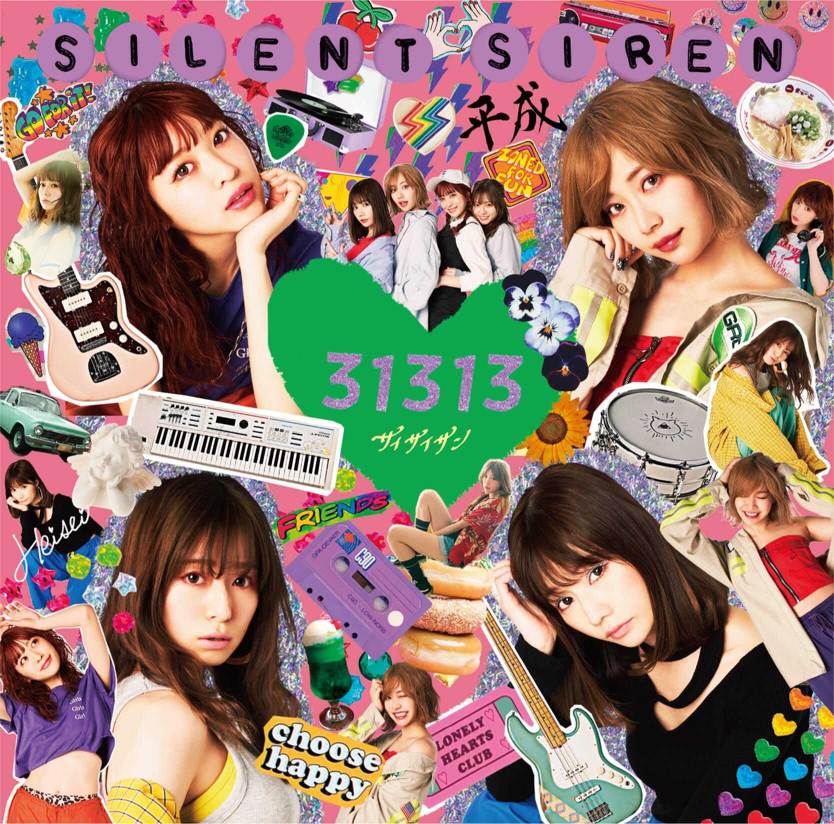 silent-siren-%e9%80%9a%e5%b8%b8