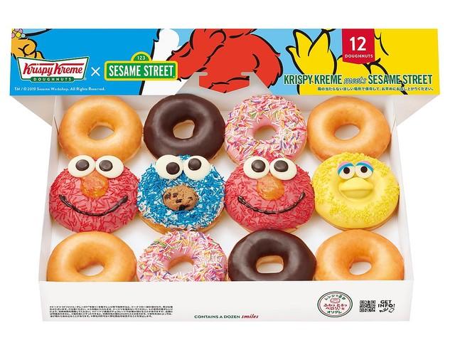 Krispy Kreme Japan Releases 2 New Premium Doughnuts in