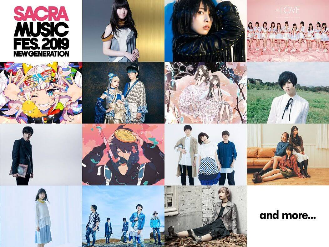 sacra-music-fes-2019-new-generation-2-2