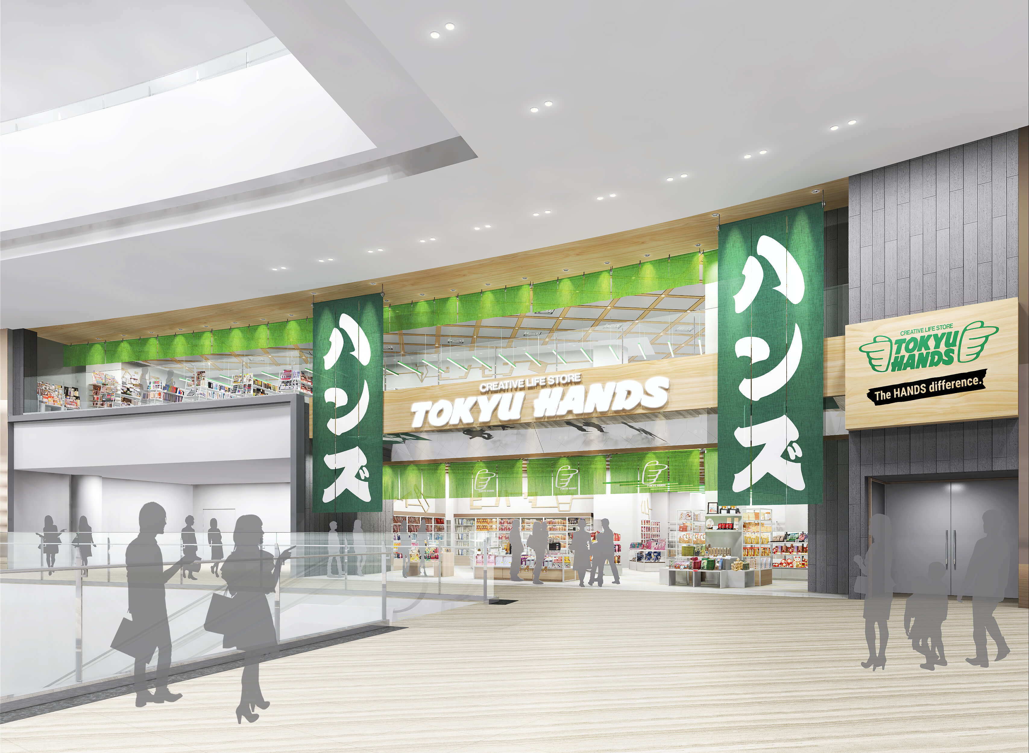 Tokyu Hands to Open New Branch at Singapore Changi Airport
