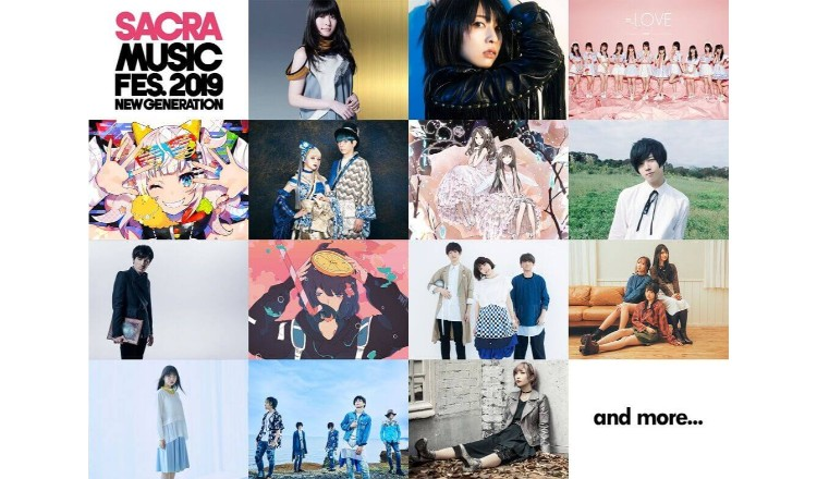 SACRA MUSIC FES.2019 –NEW GENERATION- top