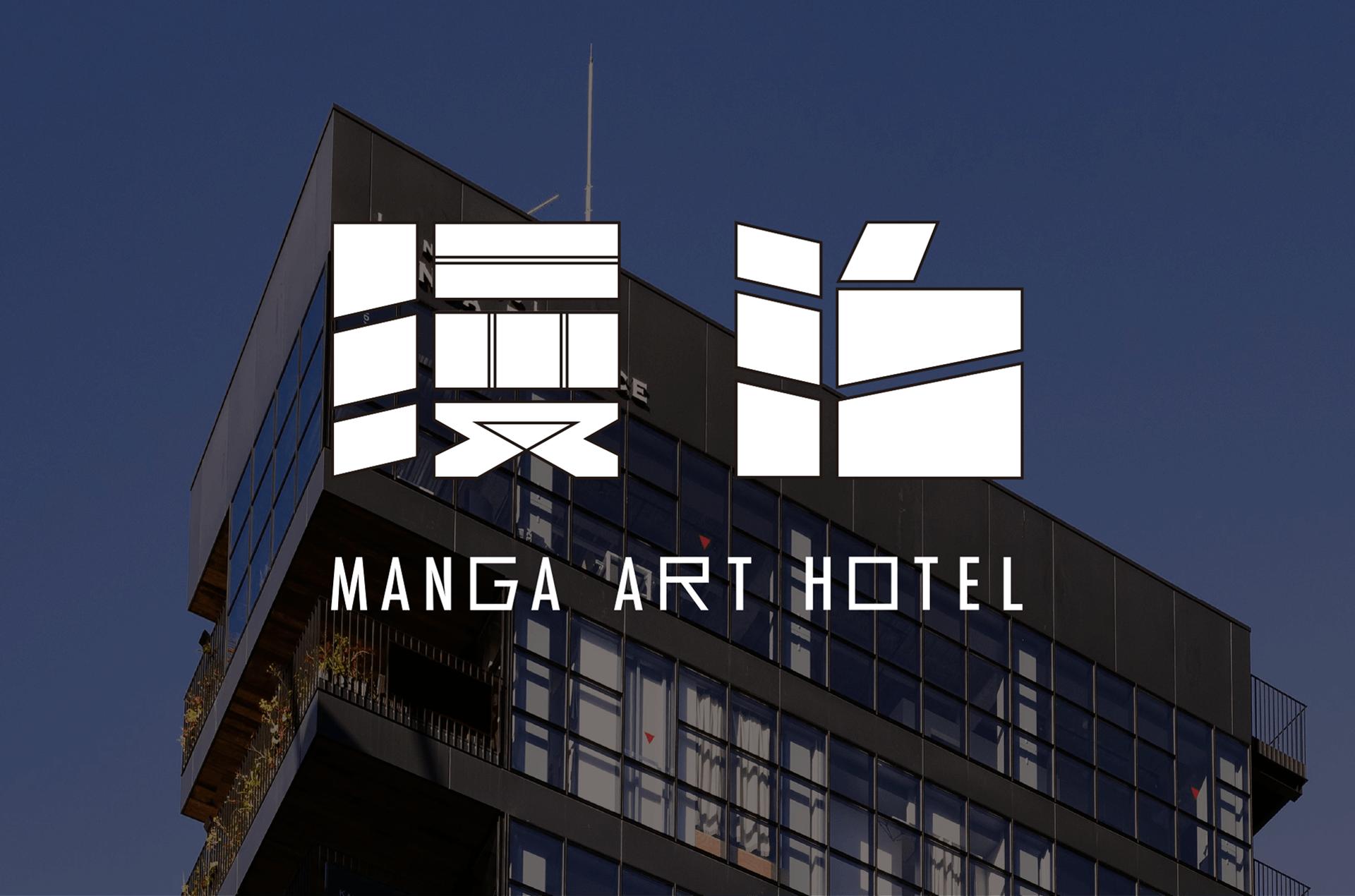 MANGA ART HOTEL, TOKYO6