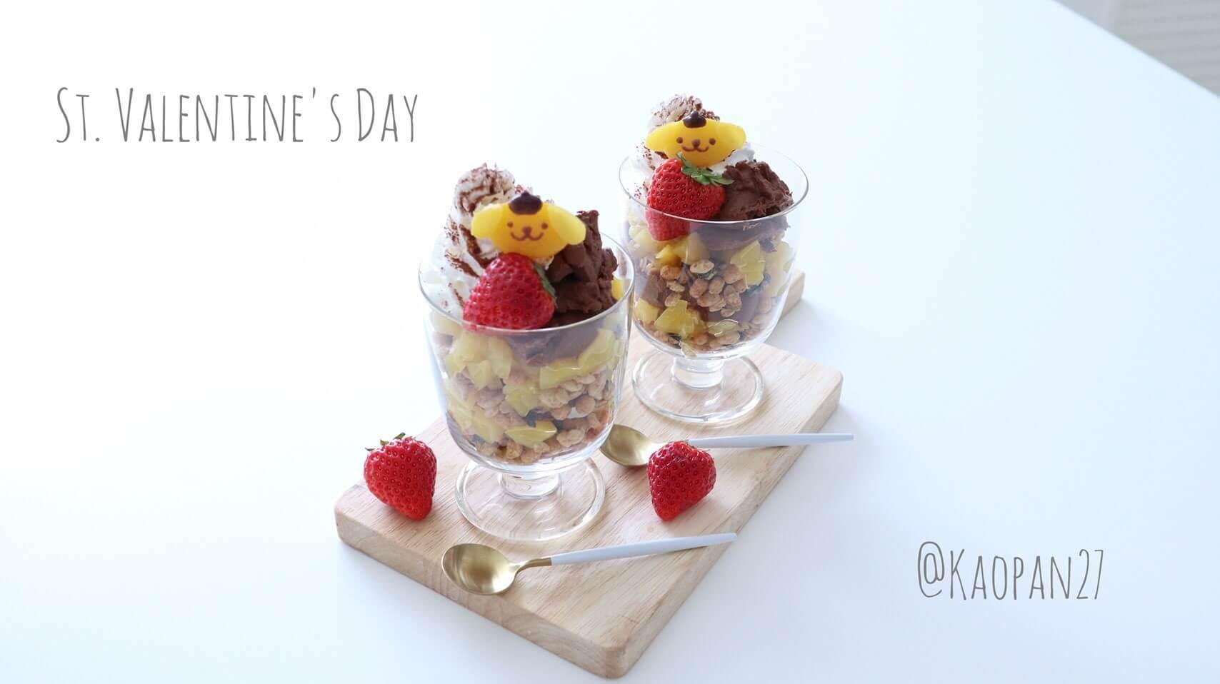 ポムポムプリン スイーツ レシピ pompompurin Recipe 布丁狗 甜點 食譜 バレンタイン valentine 情人節8