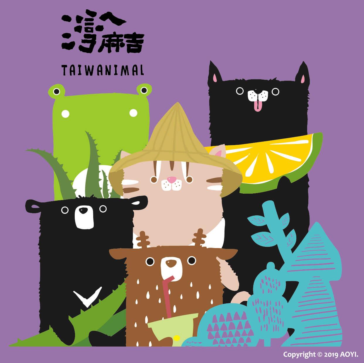 taiwanimal-%e3%82%bf%e3%82%a4%e3%83%af%e3%83%8b%e3%83%9e%e3%83%ab