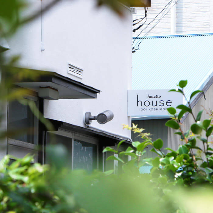 haletto-house-001-koshigoe6