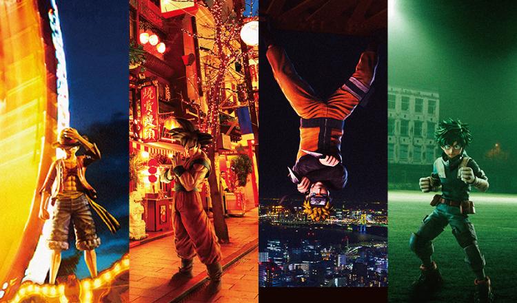JUMP-FORCE-開幕前夜