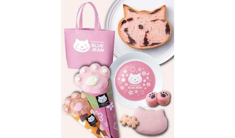 ももいろねこセット cats bread