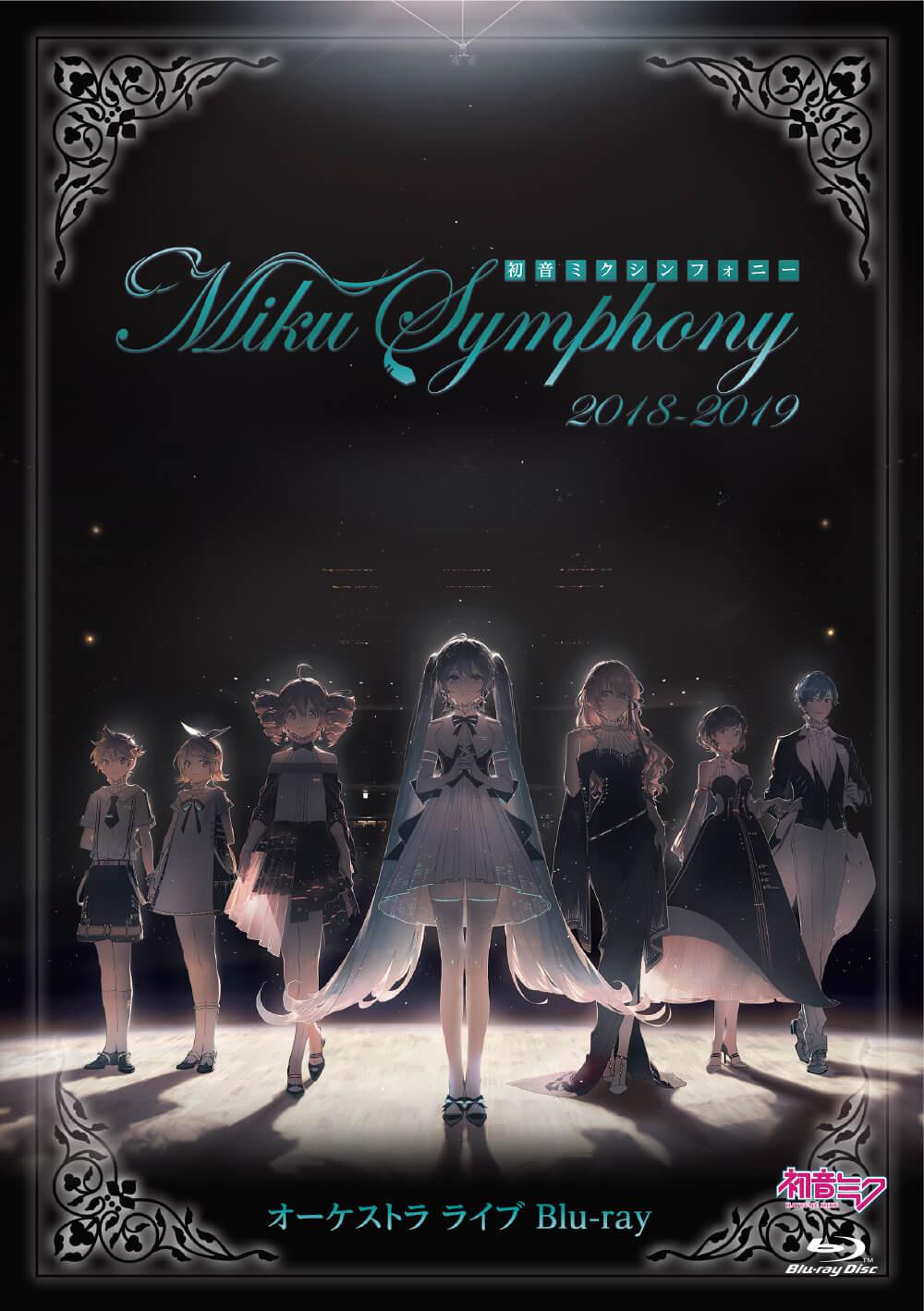 「初音ミクシンフォニー2019」miku hatsune 初音未來 初音ミクシンフォニー〜Miku Symphony 2018-2019~ オーケストラ — Blu-ray