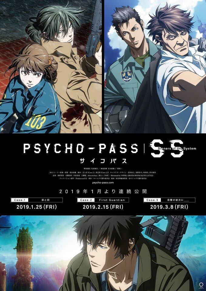 psycho-pass-%e3%82%b5%e3%82%a4%e3%82%b3%e3%83%8f%e3%82%9a%e3%82%b9-2-2