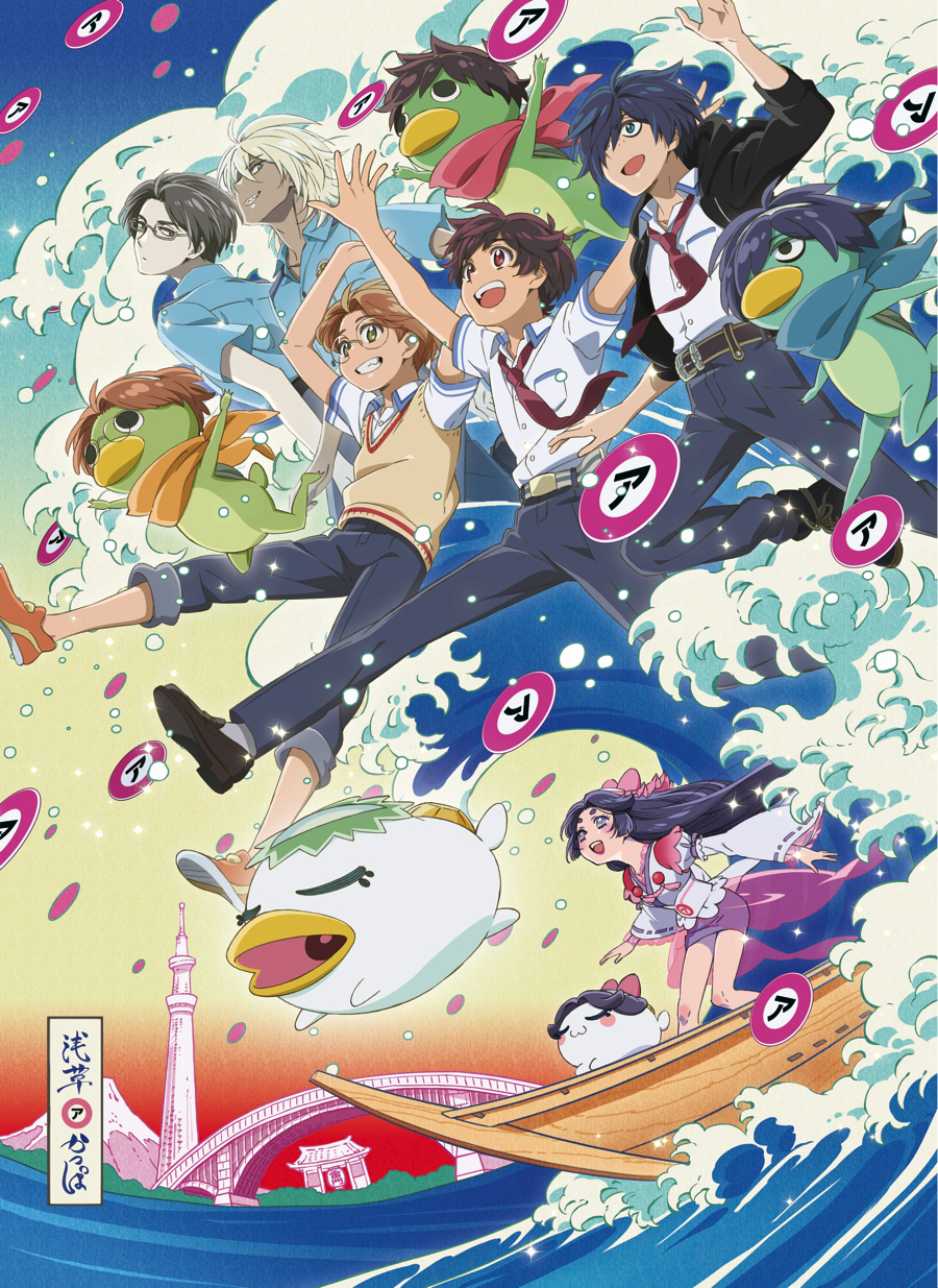 KANA-BOON Reveal Release Date For TV Anime 'Sarazanmai' Opening