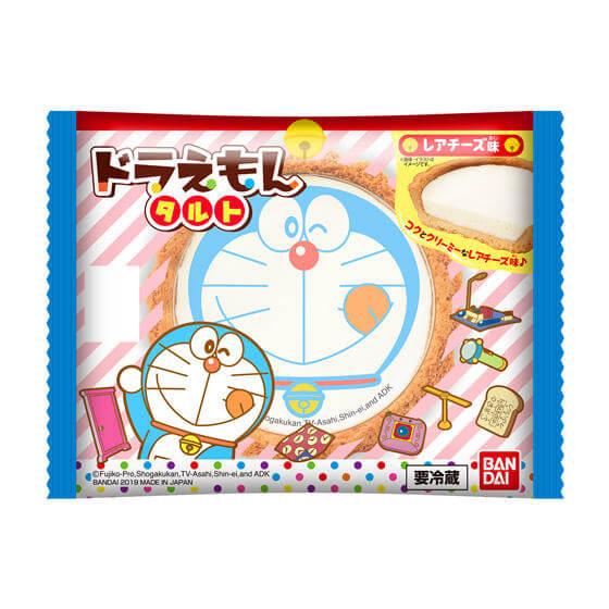 ドラえもんの顔がデザインされたタルト発売 Moshi Moshi Nippon