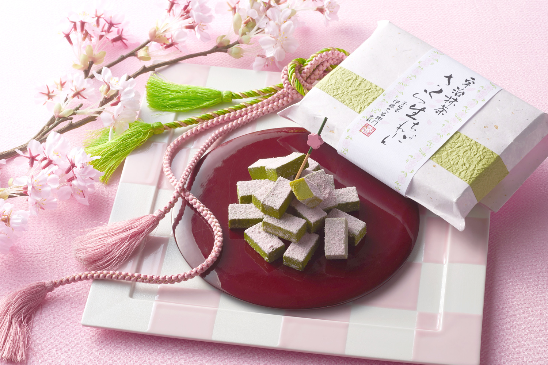 伊藤久右衛門 宇治抹茶さくら生チョコレート ito kyuemon matcha sakura chocolate