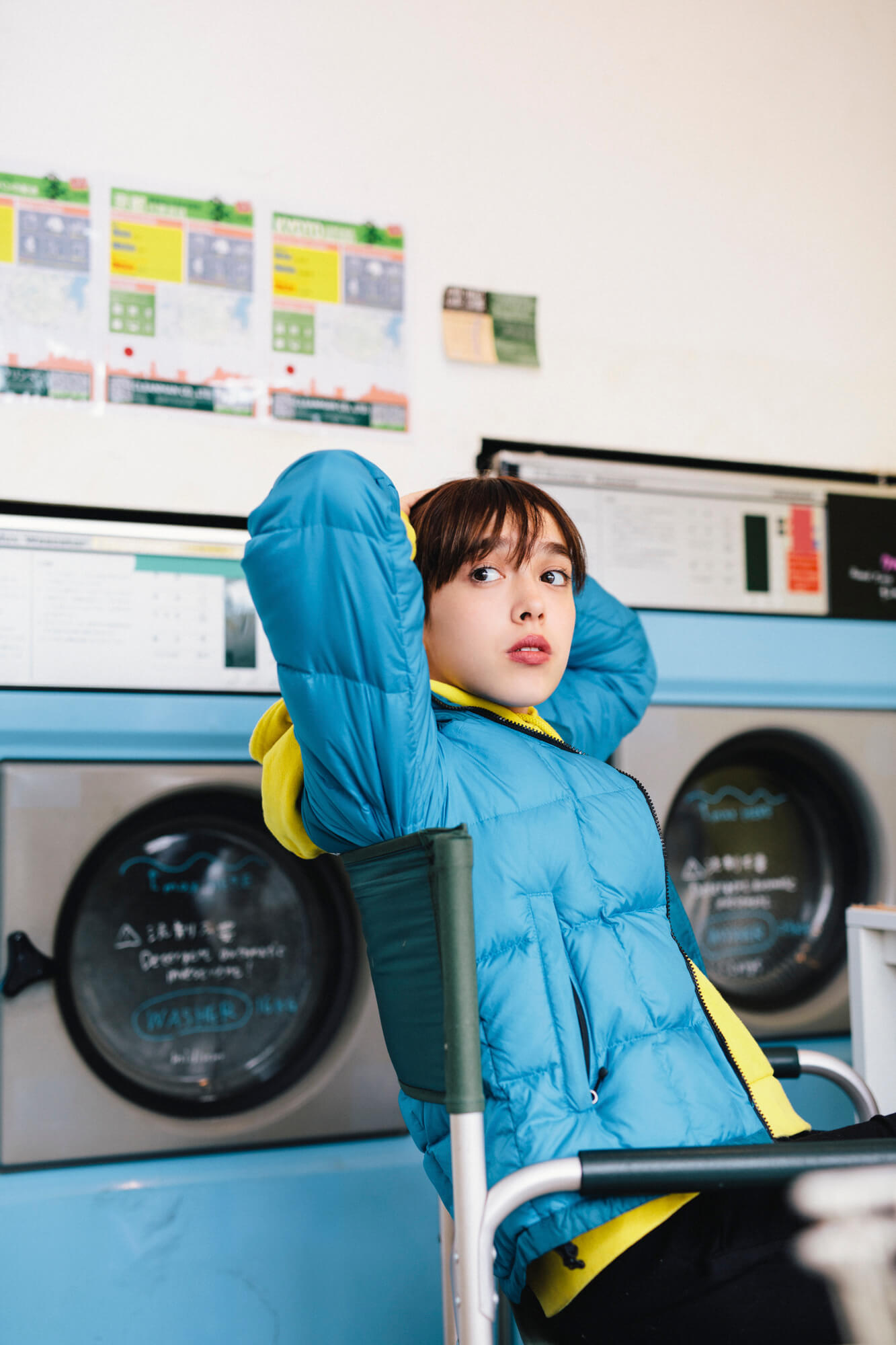 %e4%ba%ac%e9%83%bd-kyoto-laundry-%e3%83%a9%e3%83%b3%e3%83%88%e3%82%99%e3%83%aa%e3%83%bc%e3%80%80aeon-%e3%82%a4%e3%82%aa%e3%83%b3%e3%80%80%e6%9f%94%e8%bb%9f%e5%89%a4%e3%80%80%e6%b4%97%e5%89%a4%e3%80-7
