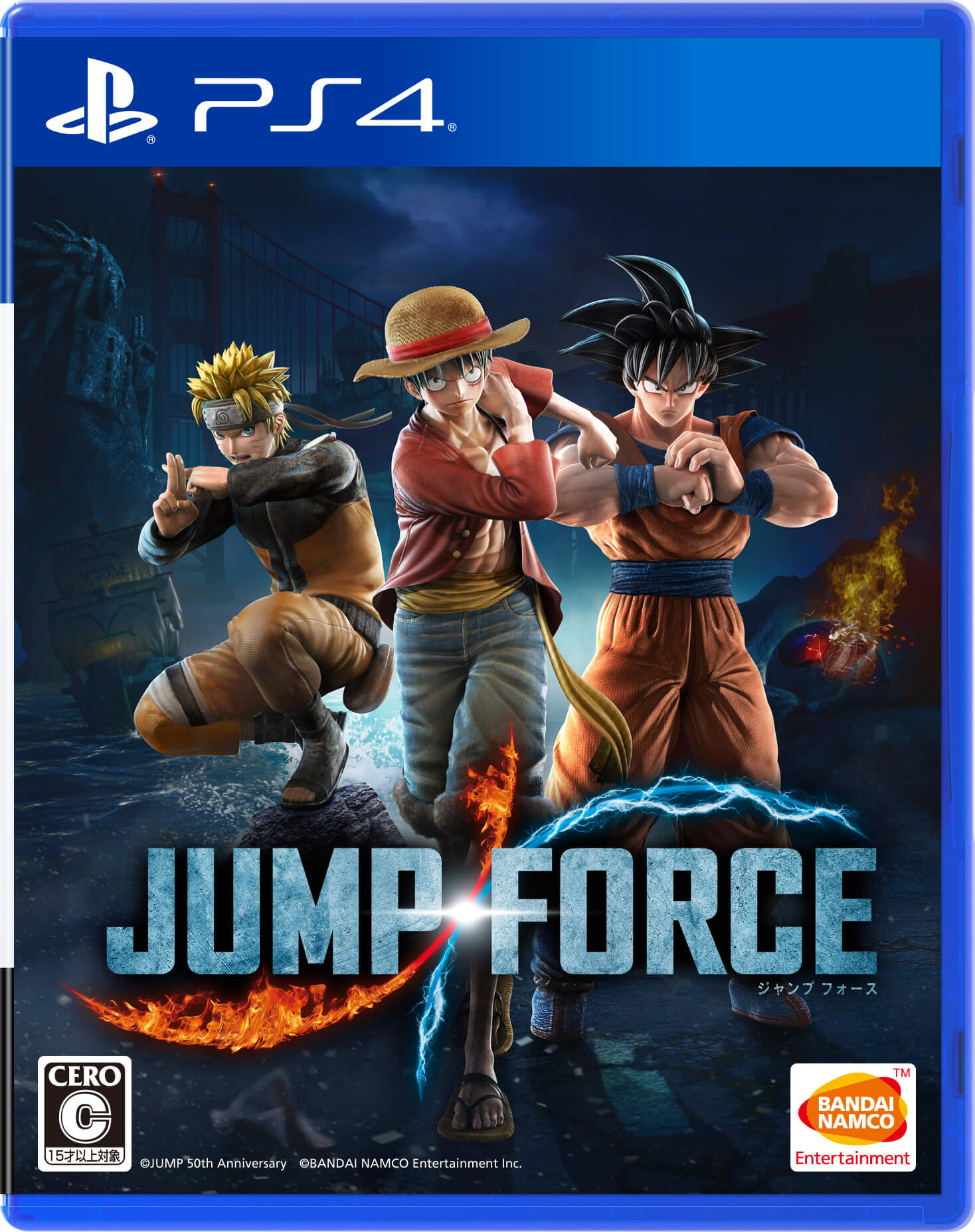 jump-force-game_package-2