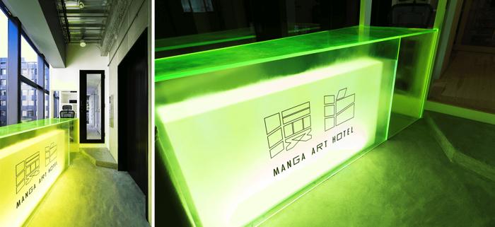 manga-hotel5-2