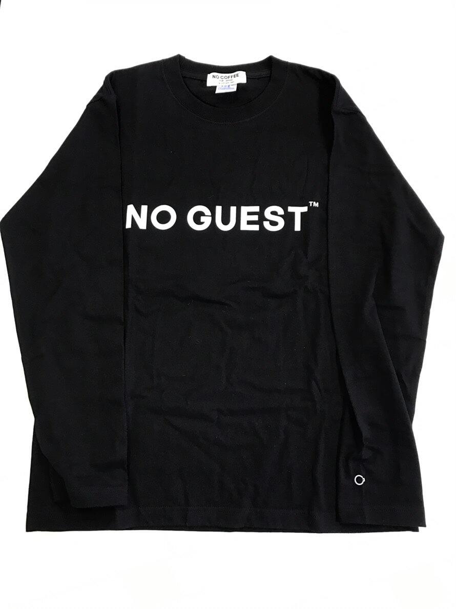no-guest-2