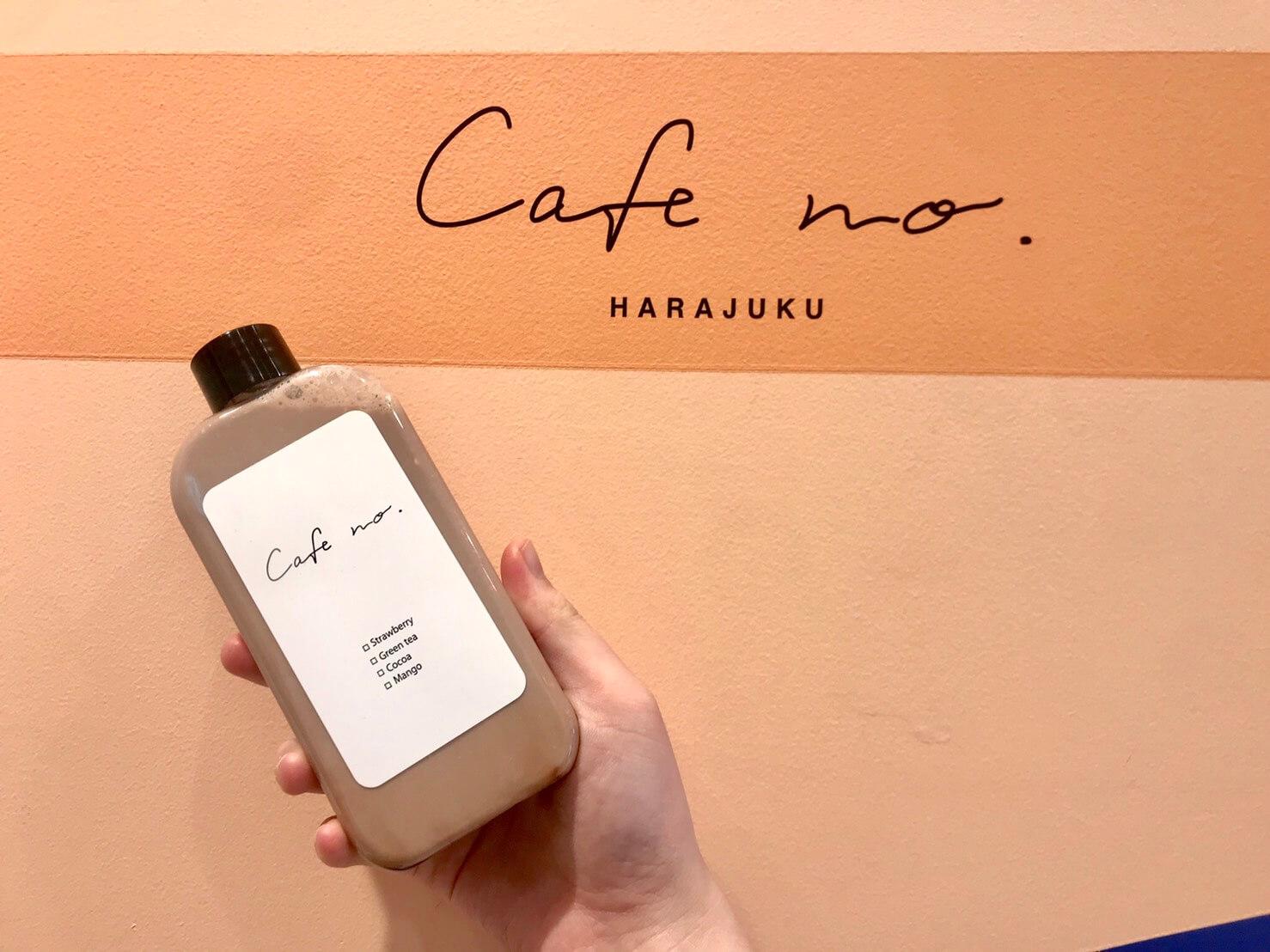 持ち画 cafe no 原宿 ボトルドリンク