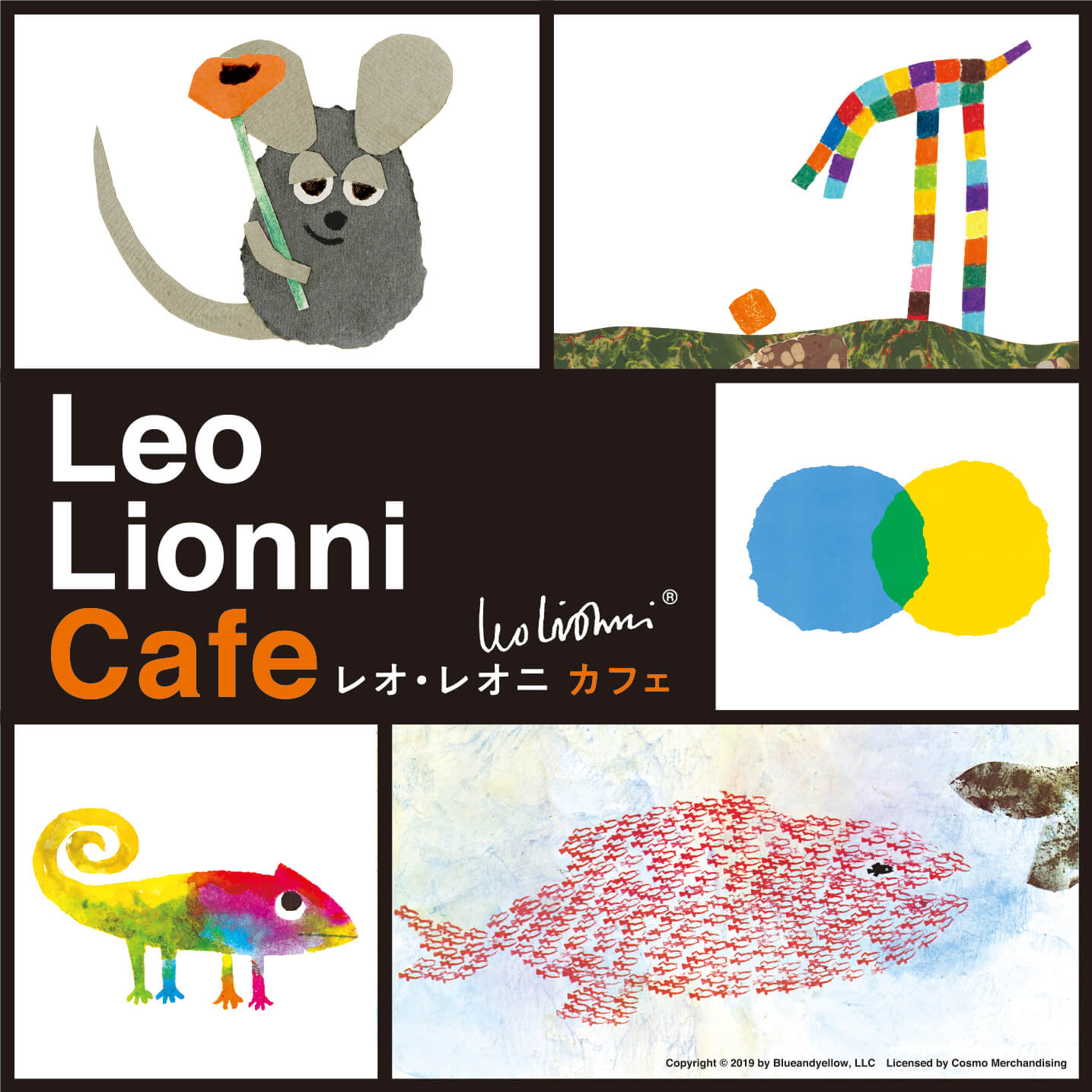%e3%83%ac%e3%82%aa%e3%83%bb%e3%83%ac%e3%82%aa%e3%83%8b-%e3%82%b3%e3%83%a9%e3%83%9b%e3%82%99%e3%82%ab%e3%83%95%e3%82%a7-leolionni_logo-cafe