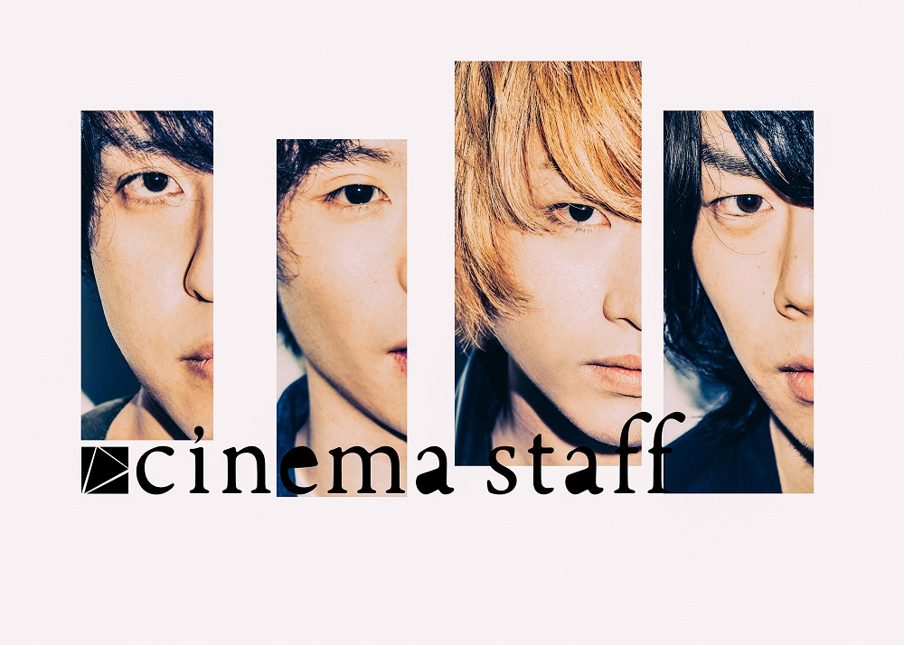 cinemastaff Attack on titan