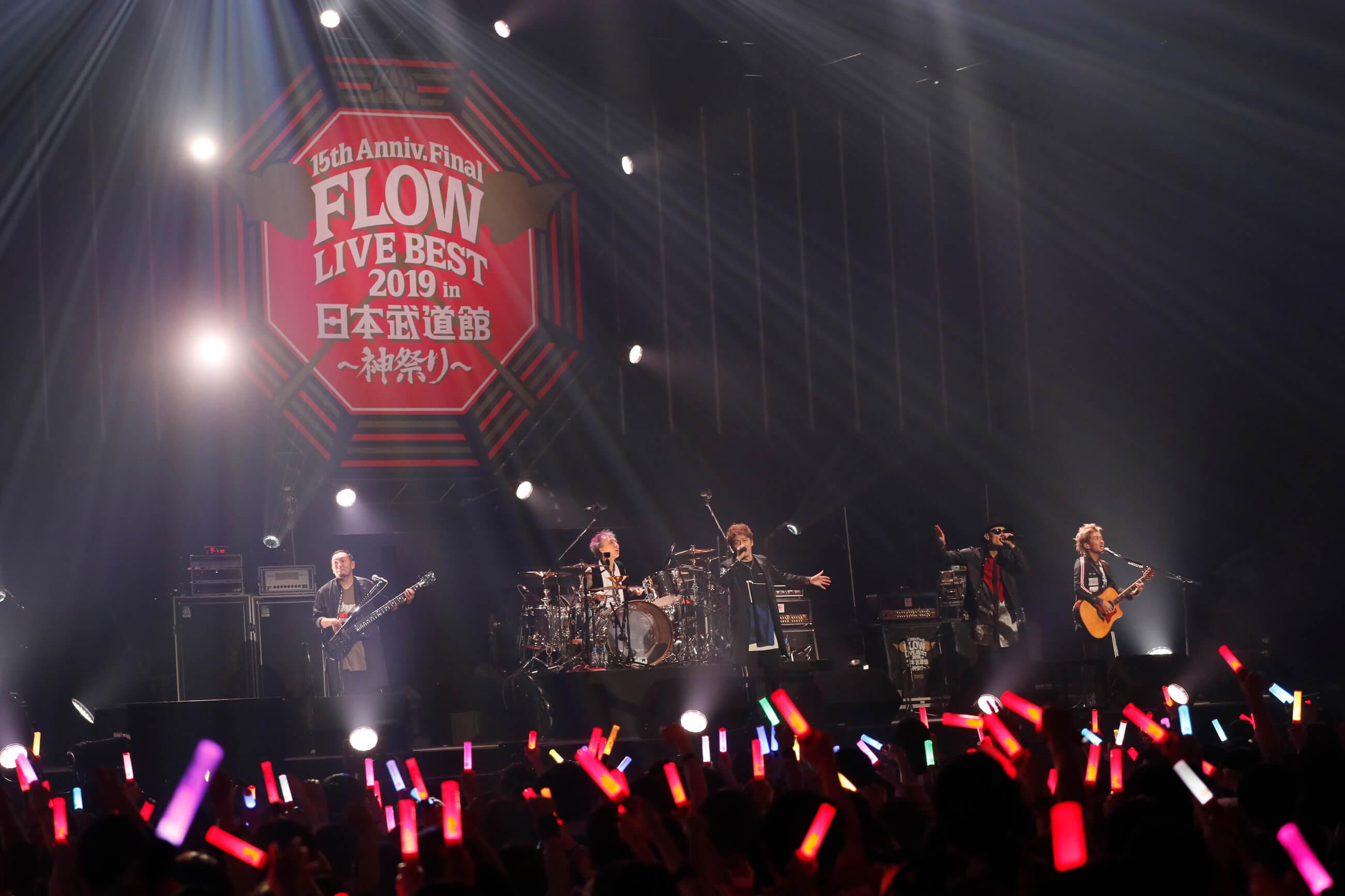FLOW LIVE BEST 2019 in 日本武道館 ~神祭り~3