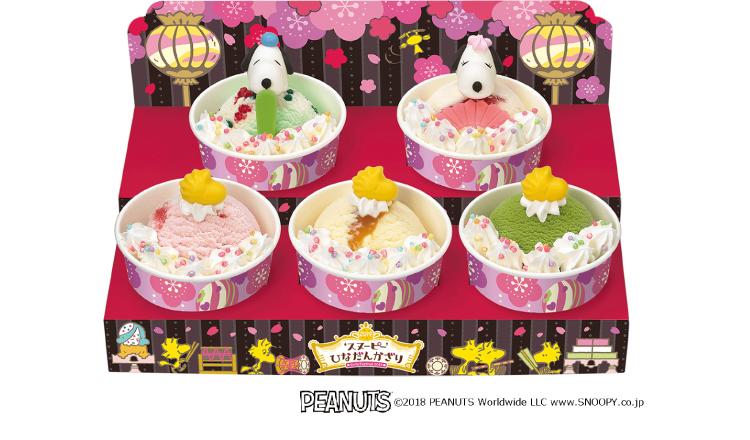 スヌーピー-Snoopy-31-サーティワン アイス ひな祭り