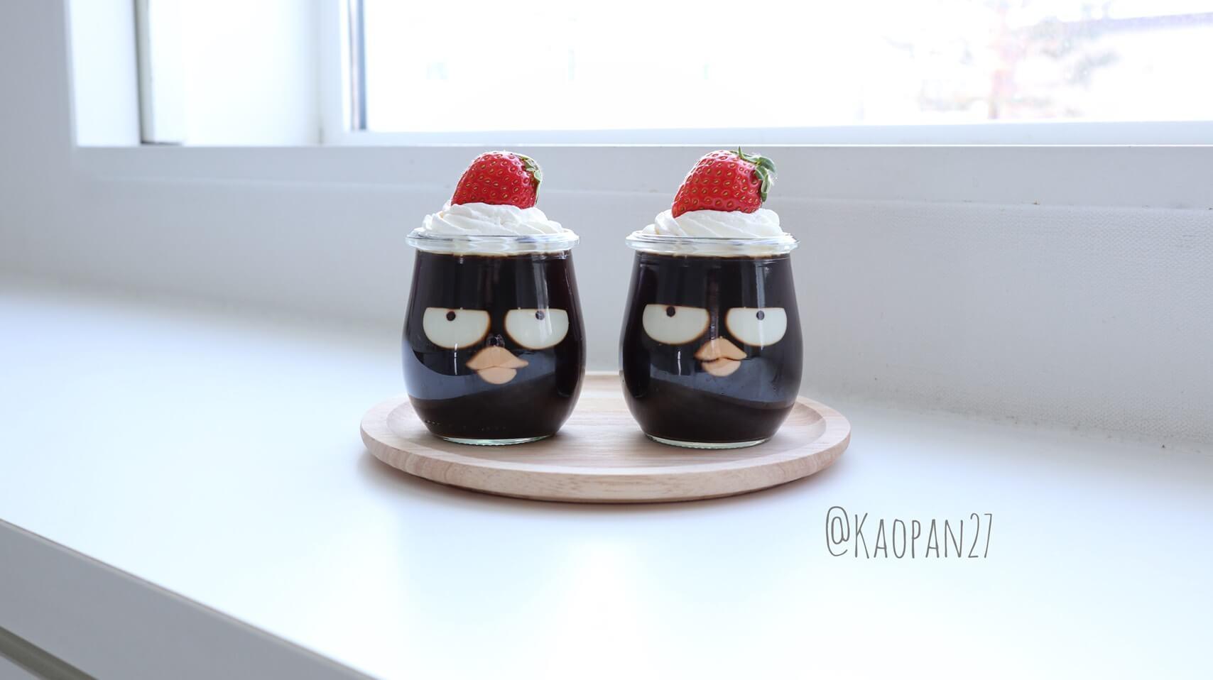 レシピ Recipe 食譜 バットばつ丸 Badtz-Maru 酷企鵝7