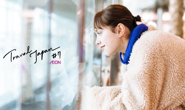 mmnw_aeon_bannr_07-2