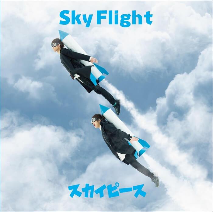 %e3%82%b9%e3%82%ab%e3%82%a4%e3%83%94%e3%83%bc%e3%82%b9_%e3%82%b9%e3%82%ab%e3%82%a4%e3%83%95%e3%83%a9%e3%82%a4%e3%83%88_sky_piece_sky_flight5187_h1_ssmall___-2