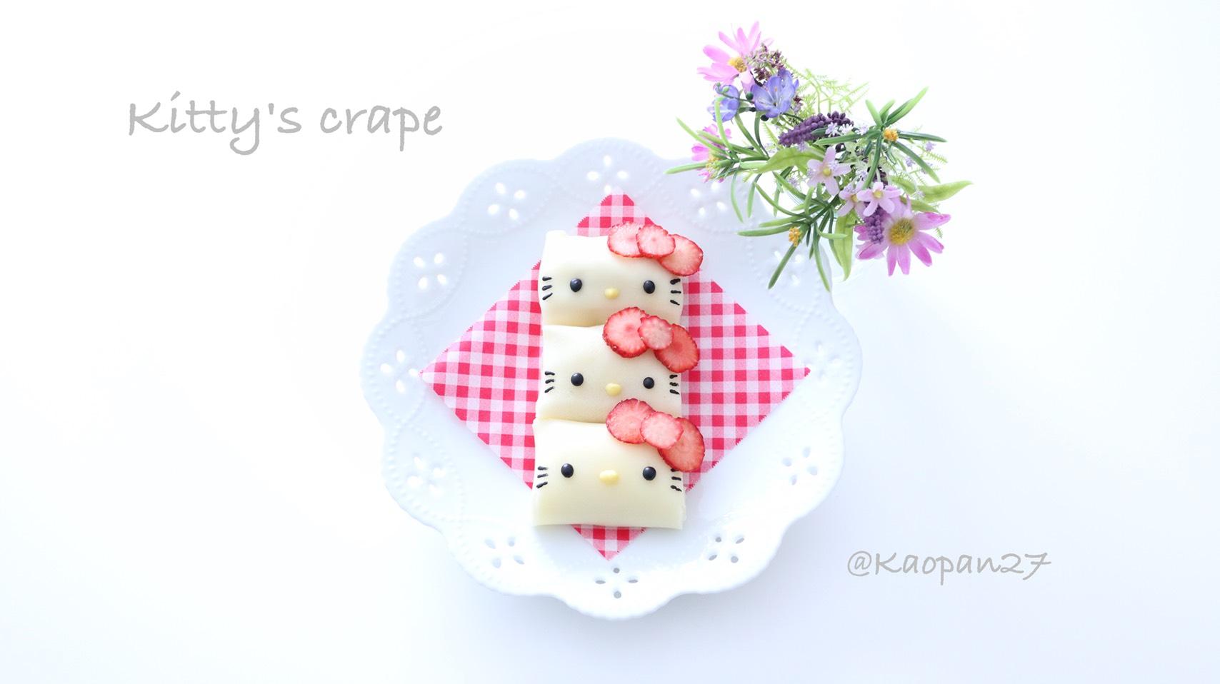 キャラ弁 キャラスイーツ キティ クレープ レシピ Kitty recipe crape charaben charasweets 食譜_5