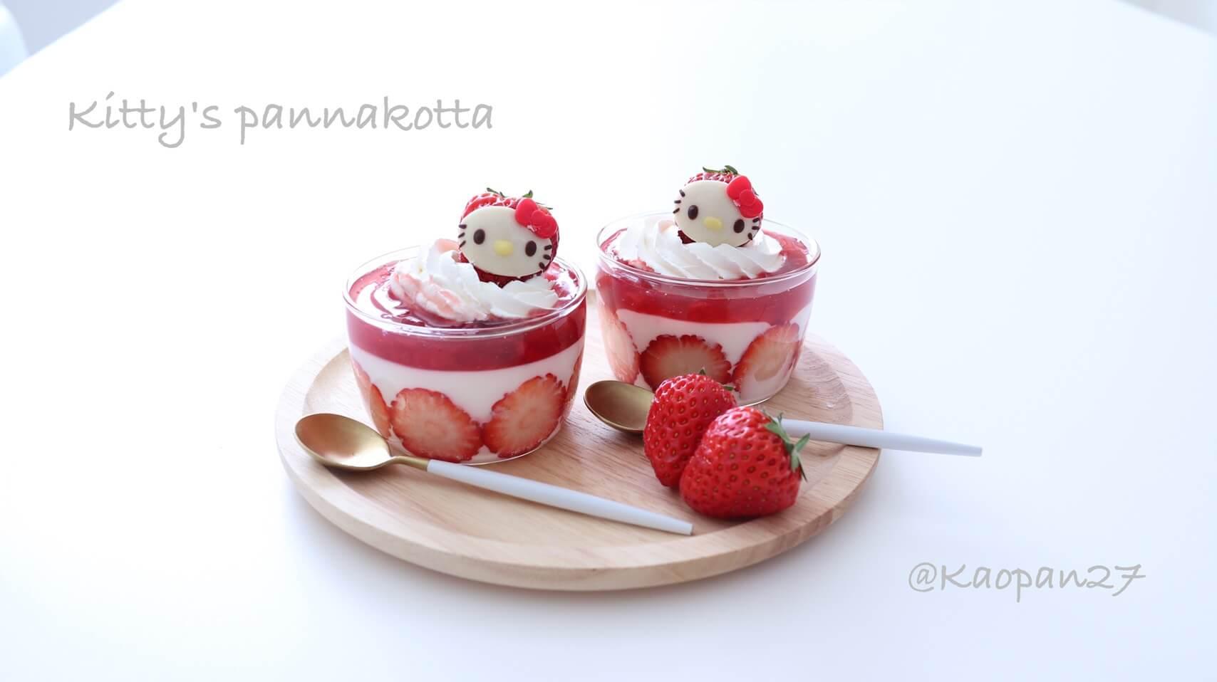 キティ スイーツ レシピ Kitty Sweets Recipe 凱蒂猫 甜點 食譜7