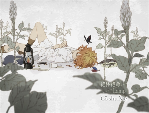 コシュニエ_ZZ+Lamp_jk_kikan_R