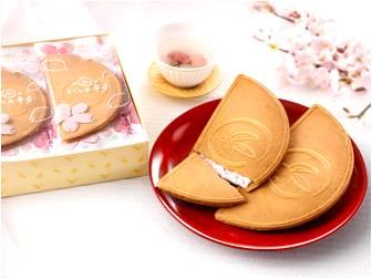 %e5%a4%a7%e4%b8%b8%e6%9d%b1%e4%ba%ac-%e3%81%95%e3%81%8f%e3%82%89%e3%82%b9%e3%82%a4%e3%83%bc%e3%83%84-daimaru-tokyo-sakura-sweets8-2