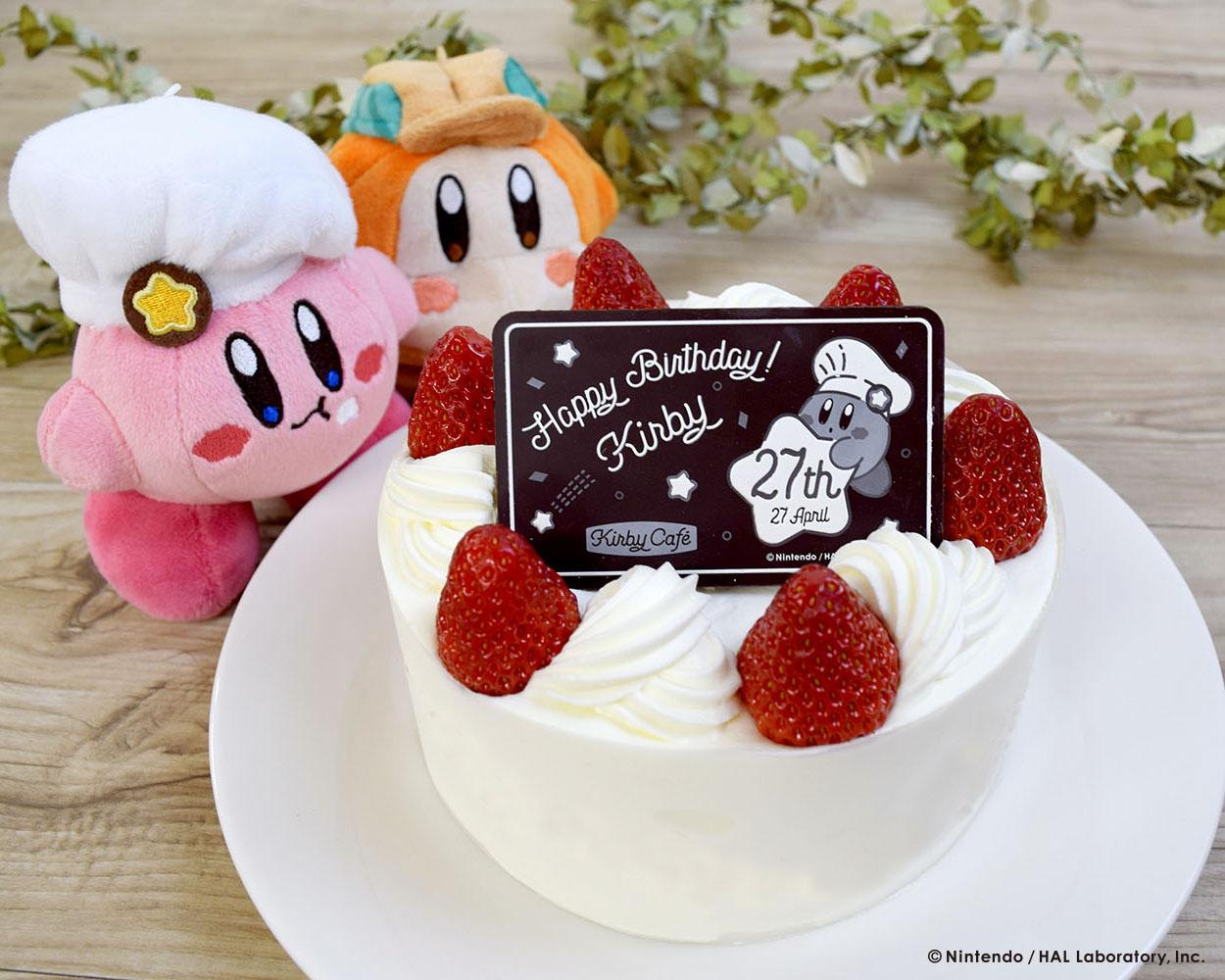 KIRBY CAFÉ_happy_birthday_fair_カービィ_カフェ_ハッピーバースデーフェア_