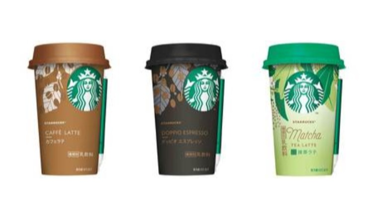 スターバックス チルドカップ Starbucks