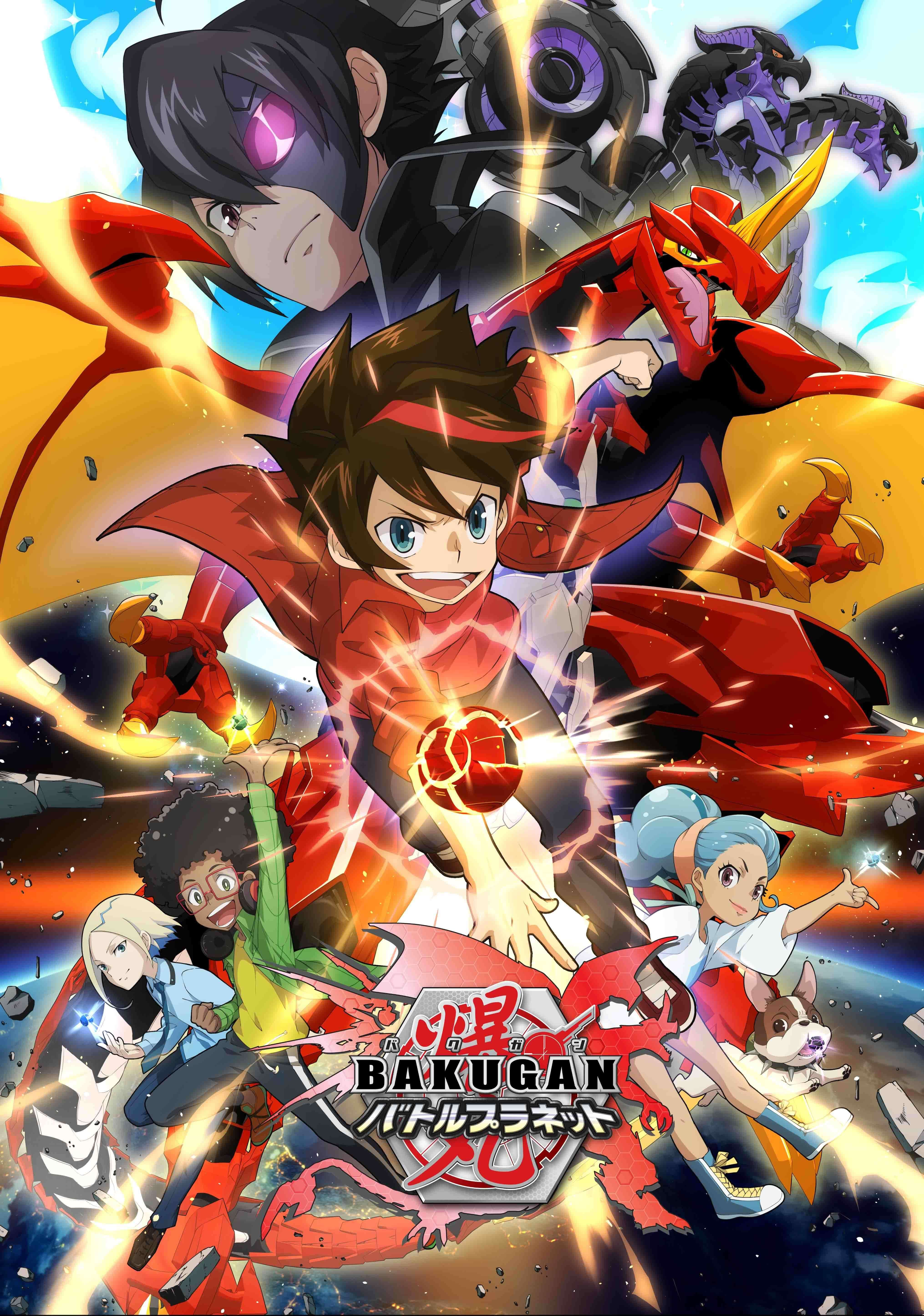 Bakugan battle planet is an ongoing canadian japanese american animated series that serves as a reboot to the original 2007 2012 anime series bakugan