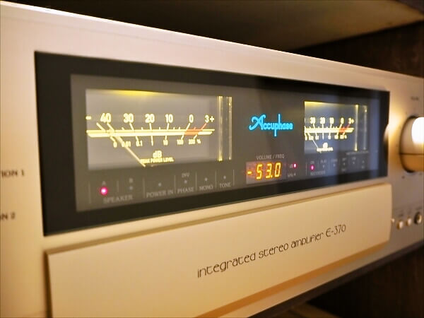 integrated-stereo-amplifier-e-370