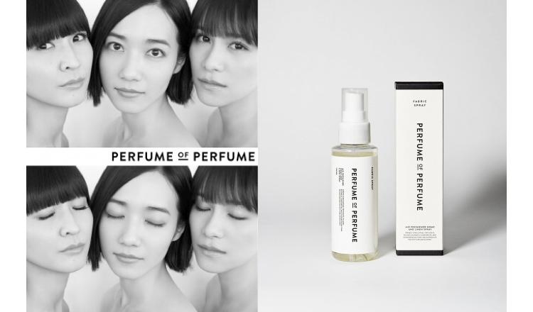 Pefume-Perfume-closet