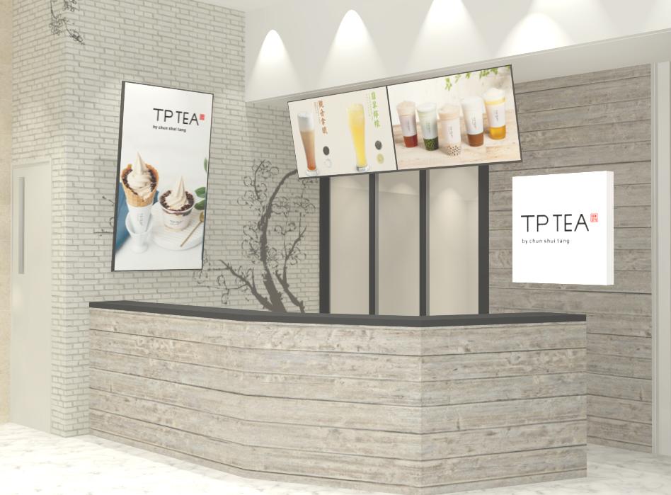 tp-tea-3-2