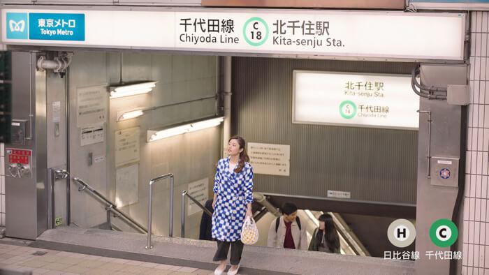 %e6%9d%b1%e4%ba%ac%e3%83%a1%e3%83%88%e3%83%ad-find-my-tokyo-tokyo-metro-3-2