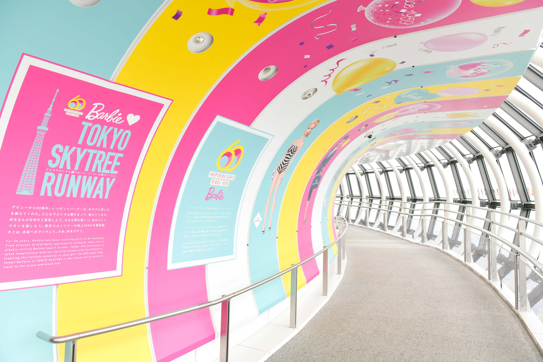 東京スカイツリー_tokyo_sky_tree_ゴールデンウィーク_goldenweek_初夏_early_summer_イベント_event_Barbie loves TOKYO SKYTREE RUNWAY_バービーラブズ_東京_スカイツリーランウェイ_天望回廊での展示演出「Runway」