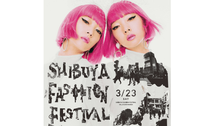 シブフェス Shibuya-fashion-festival-AMIAYA-